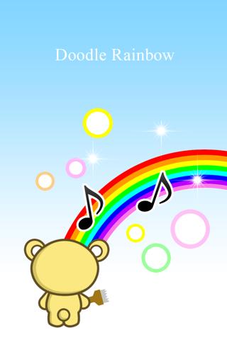 キラキラお絵かき - 子ども・赤ちゃん向けの無料知育アプリ ScreenShot3