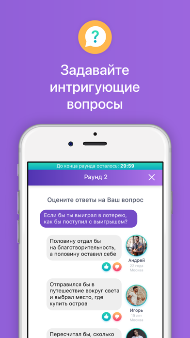 Моя статистика для ВКонтакте iphone картинки