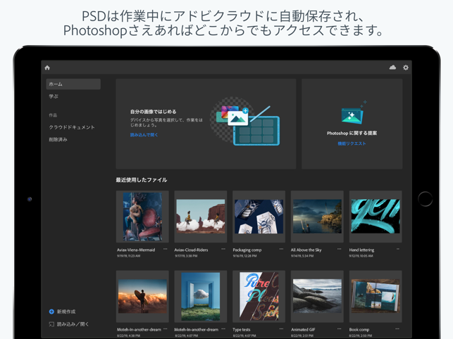 ‎Adobe Photoshop Screenshot