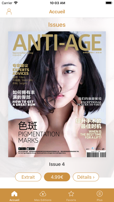 Anti Age Magazine Asia Screenshot