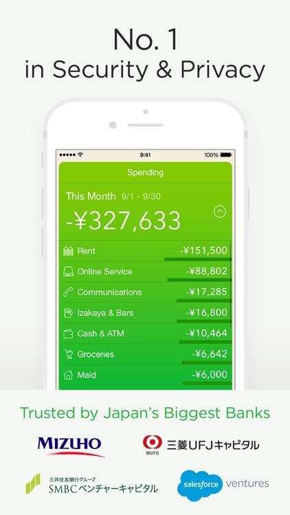 Moneytree - Finance Made Easy screenshot-0