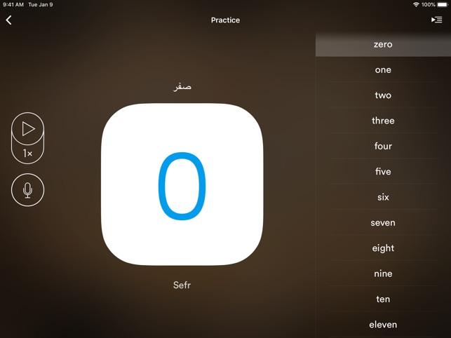 Learn Dari - EuroTalk on the App Store