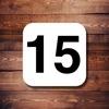 15数字のパズル - iPadアプリ