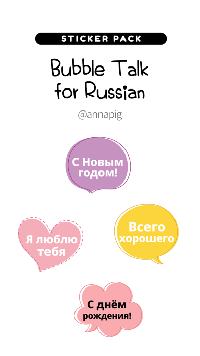 Bubble Talk for Russian screenshot 1