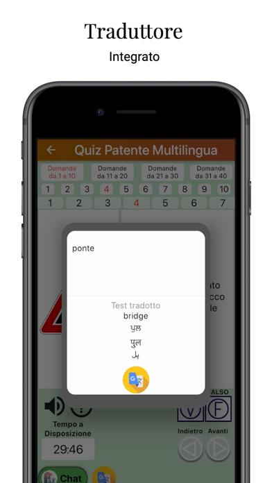 Screenshot of QuizPatente Multilingua4
