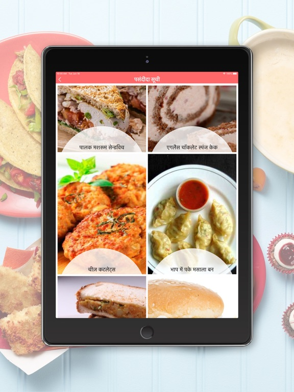 Kids Recipes - Hindi screenshot 8