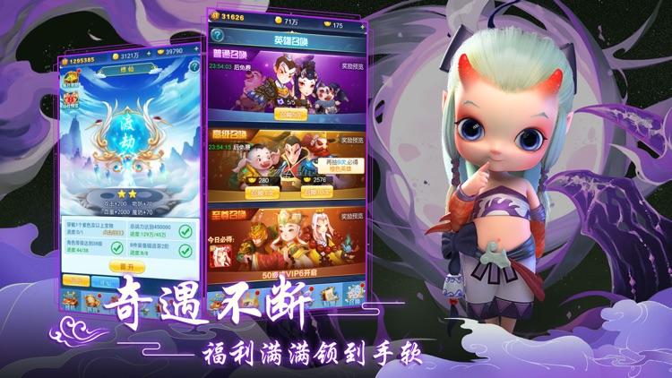 魔灵军团之道友别推塔 screenshot-4