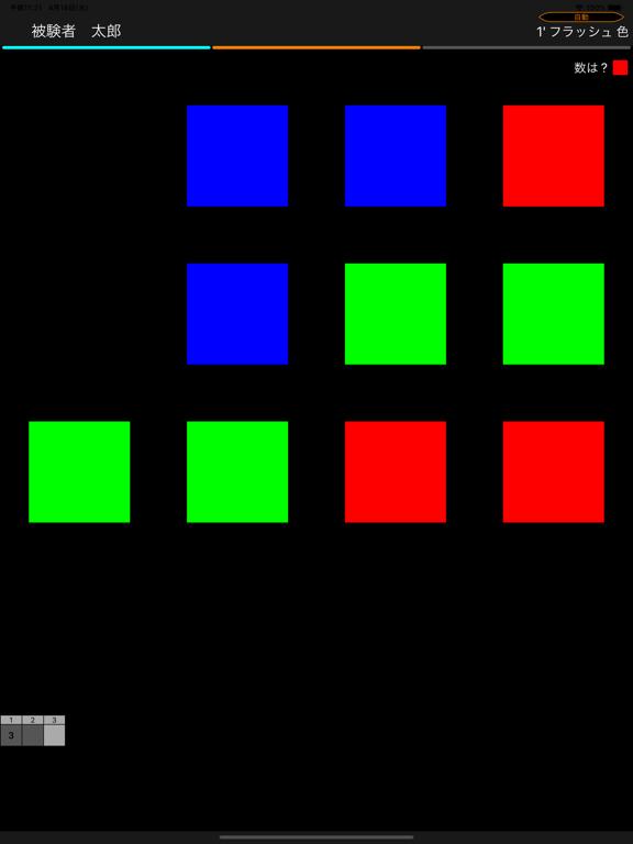 https://is1-ssl.mzstatic.com/image/thumb/Purple123/v4/8f/73/8c/8f738c06-9a51-eb15-0ad6-b23ae424c9a7/pr_source.png/576x768bb.png