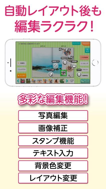 イヤーアルバム - コイデカメラ screenshot-4