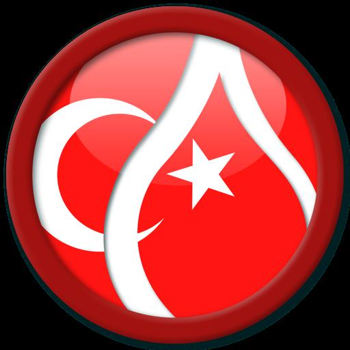 Учи турецкий - EuroTalk
