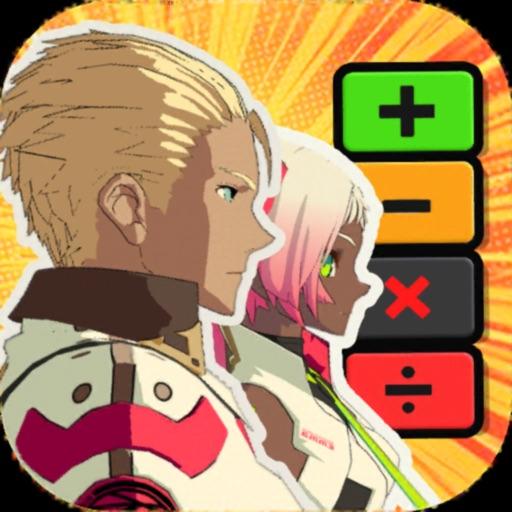 MathsDojo-math game for adults