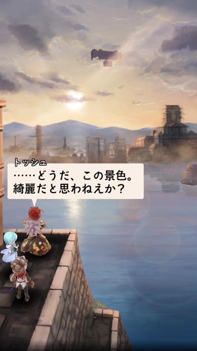 光と音のRPG アークザラッド R 【アーク R】 ScreenShot4