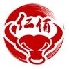 仁佰策略-专业提供股票行情信息app