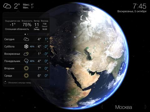 Скриншот из Living Earth - Clock & Weather