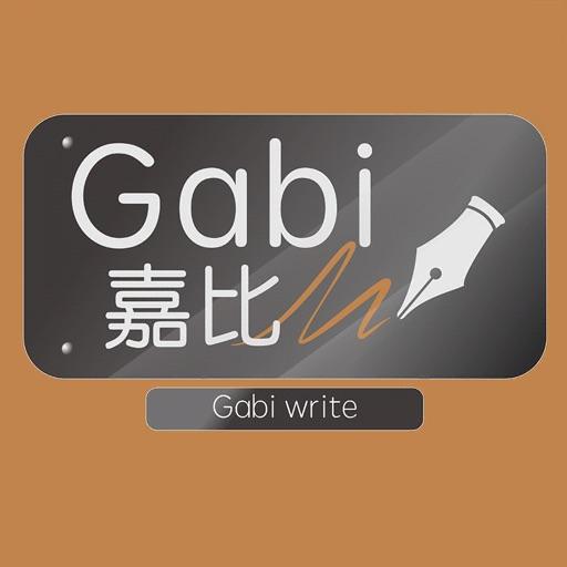 GabiHandWrite