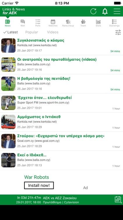 Links & News for AEK