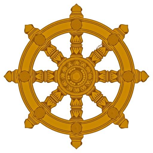 Dhamma Vipassana