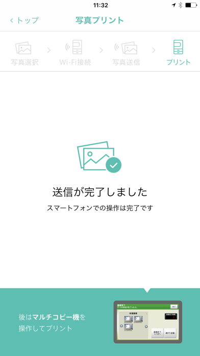 PrintSmash screenshot1