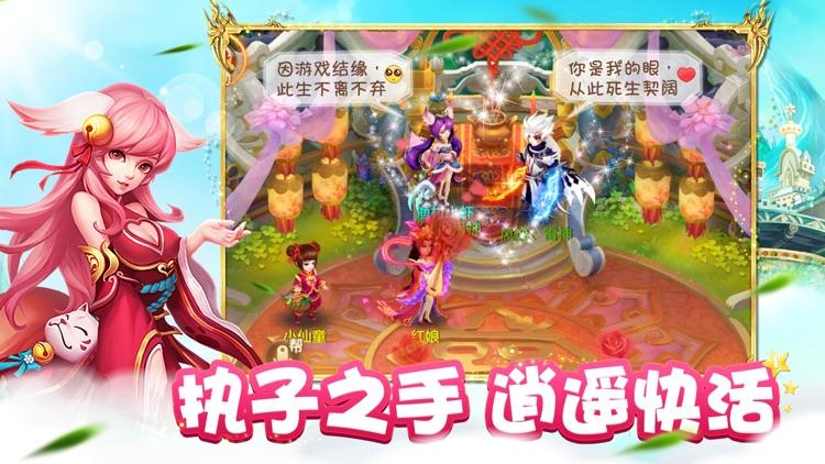 诛妖师-回合制巅峰巨作 screenshot-3