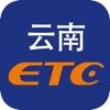 云通宝ETC充值