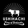 USHIHACHI/ウシハチJr公式ファンクラブアプリ