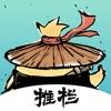 剑网3推栏-剑网3游戏助手