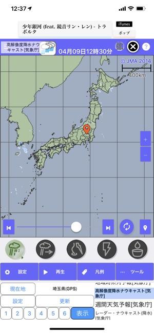 予報 週間 2 東京 天気 週間 2週間天気予報を見る3つの方法を紹介しますが、オススメはウェザーマップの天気予報です。