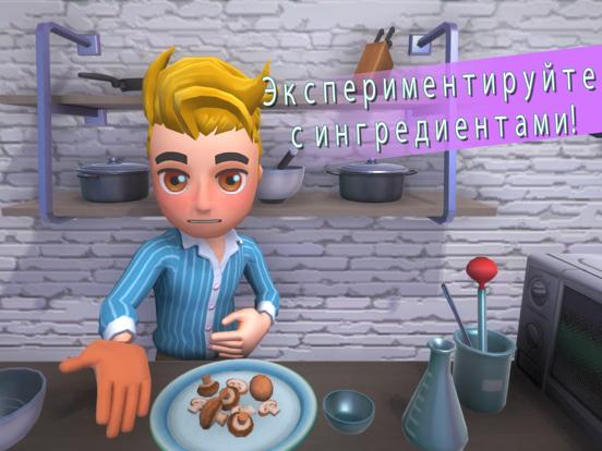 Скачать игру Youtubers Life - Cooking