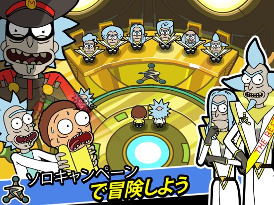Rick and Morty: Pocket Mortysのおすすめ画像3