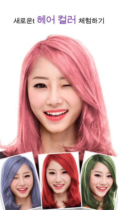 YouCam Makeup - 셀카 메이크업 캠 for Windows