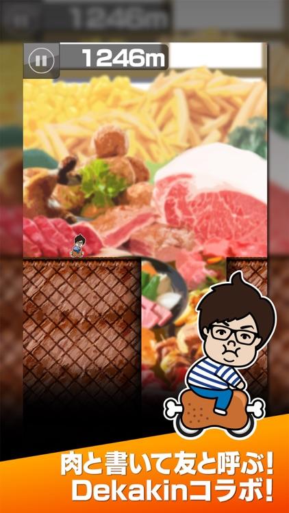 新チャリ走DX screenshot-0