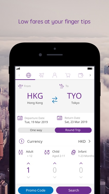 HK Express screenshot-0
