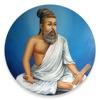 Tamil Calendar 2019-2020