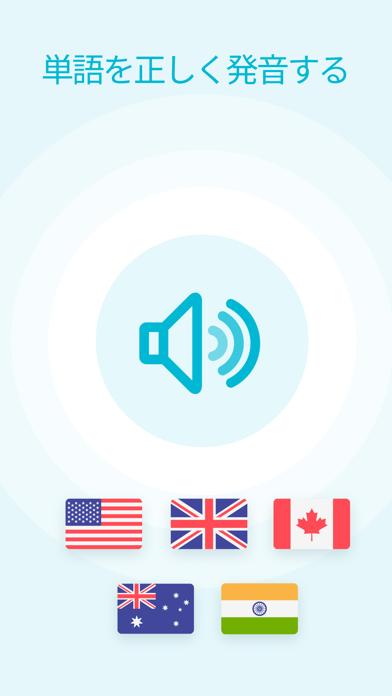 英単語 - 英語学習、言語学習のおすすめ画像5