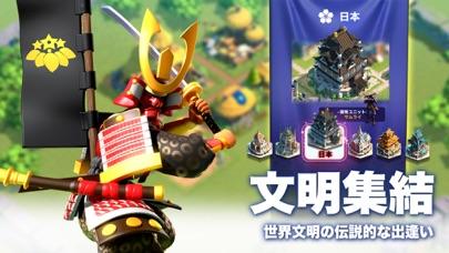 Rise of Kingdoms ―万国覚醒―スクリーンショット