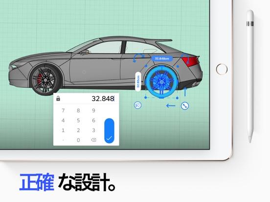 uMake - 3D CADモデリングのおすすめ画像4