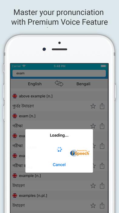 English Bengali Dictionary + screenshot 4