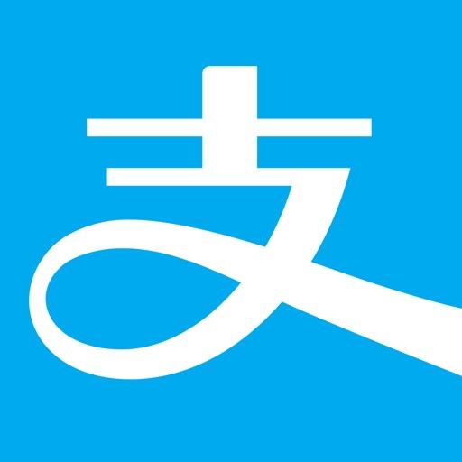 支付宝app icon图