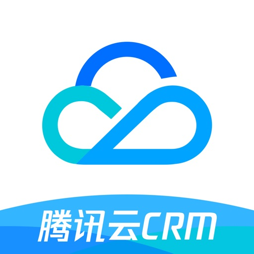 腾讯云CRM