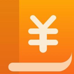 企业记账管家-银行记账软件