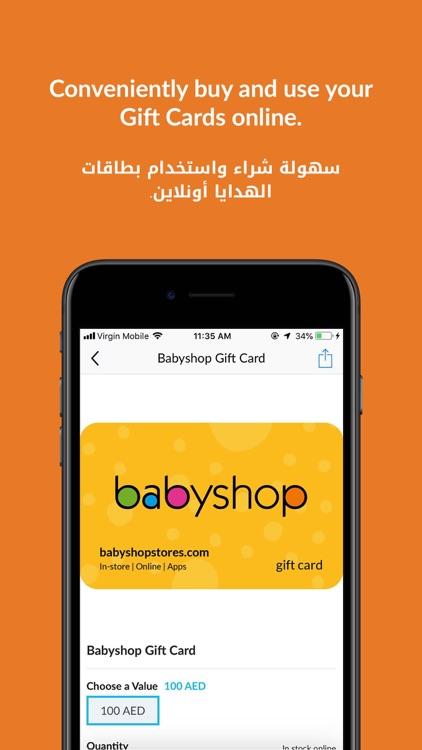 Baby Shop Online - محل الأطفال screenshot-5