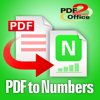 Recosoft - PDF to Numbers by PDF2Office アートワーク