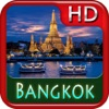 Bangkok Offline Map Travel - iPadアプリ