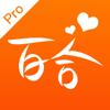 北京百合在线科技有限公司 - 百合交友—同城相亲约会婚恋交友软件 アートワーク