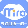 米拉外教网-英语口语听力学习雅思托福好助手