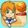 ヘッド バスケットボール トーナメント - オンライン