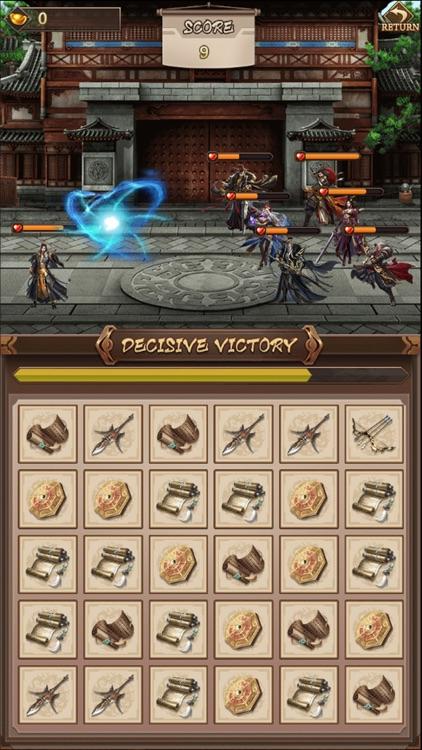 汉末枭雄® screenshot-5
