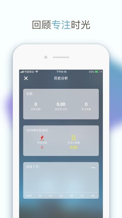 To One - Focus Timer Tasks App screenshot-3