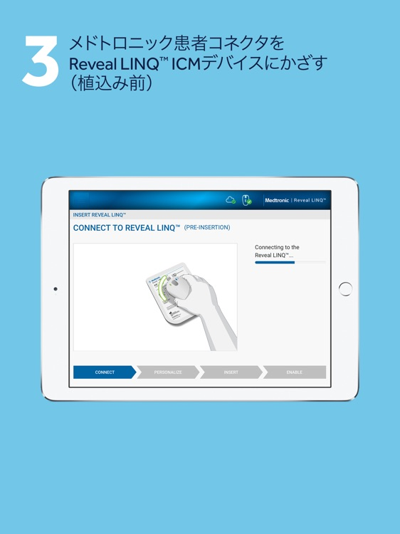 Reveal LINQ™ Mobile Manager JA