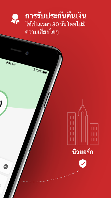 Screenshot for ExpressVPN: VPN พร็อกซี WiFi in Thailand App Store